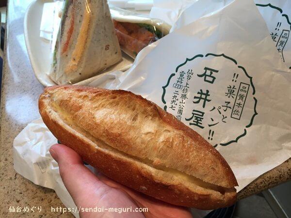 仙台で愛される老舗ベーカリー「石井屋」のパンを食べ比べ。店内やカフェスペースの様子
