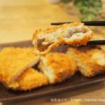 仙台朝市の人気店「ころっけや」のコロッケ3種類を食べ比べた感想。激安コロッケの美味さの秘訣