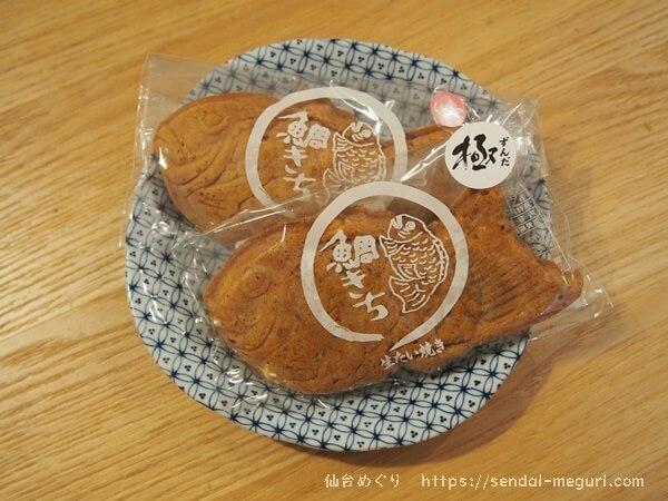 仙台駅近く「鯛きち」のご当地たい焼きが人気。冷たい「生たい焼き」はお土産にもおすすめ