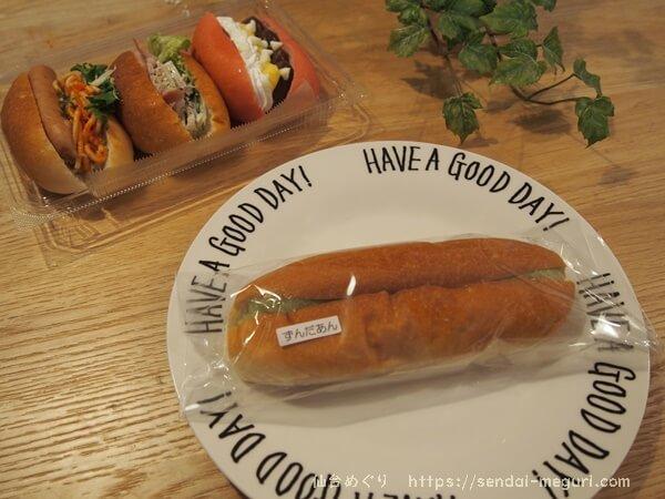 【閉店】「Mona Koppe」宮城産の米粉を使ったカラフルなコッペパン!ランチやお土産に最適