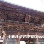 祭レポ|仙台東照宮|春の訪れを告げる春祭りをぶらり。境内からの見る仙台の街並みが絶景!