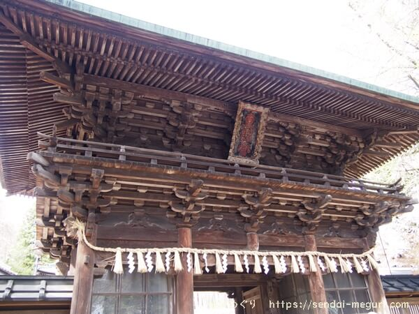 【2019】仙台東照宮「春祭」に初参加。境内から仙台市街を一望できる絶景スポット