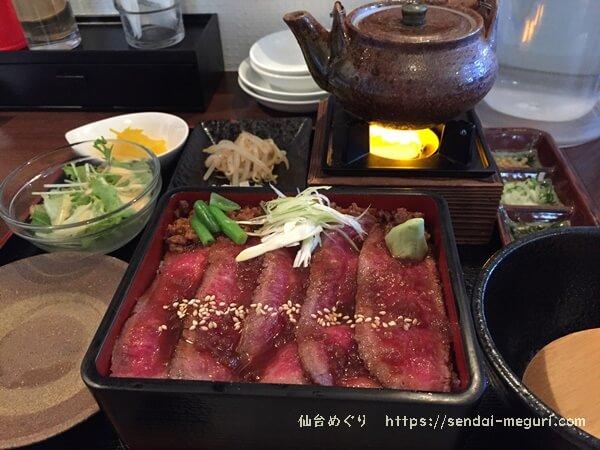 仙台「ばた」の仙台牛ひつまぶし