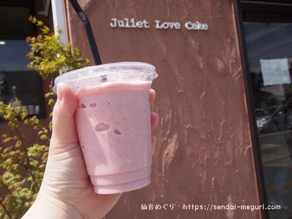 仙台東照宮「Juliet Love Cake」ケーキ屋さんの濃厚スムージー。暑い日の食べ歩きにもぴったり