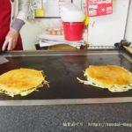 仙台屈指の駄菓子屋「ぷちや」で食べられる本格的な広島風お好み焼きに感動。同郷の店主と意気投合