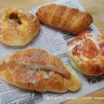 購入レポ|ルミエル(上杉店)|ランパスに登場!おすすめの総菜パンをお得に買おう