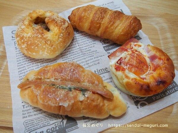 仙台上杉のベーカリー「ルミエル」のおすすめの調理パン。ランパスでお得に買えるよ