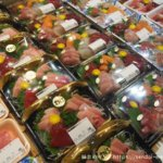 仙台「杜の市場」の徹底ガイド。市場の様子やおすすめショップまとめました