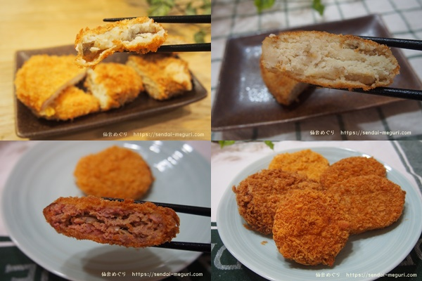 食べ歩きにぴったり!仙台の美味しいコロッケが買えるおすすめ店ベスト3