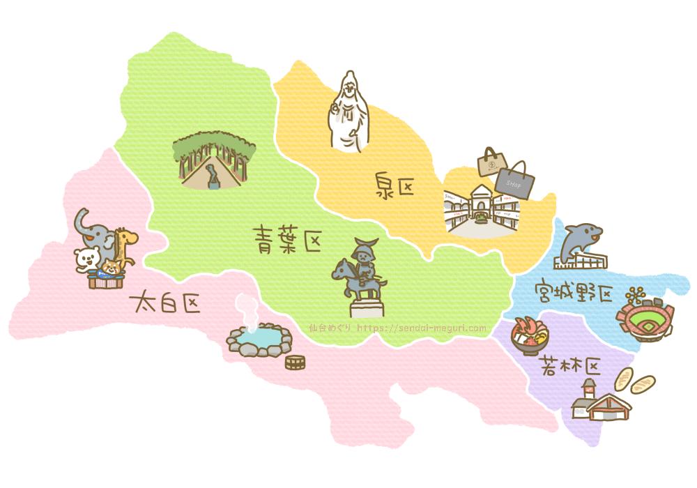 仙台市内マップ
