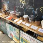飲レポ|仙台コーヒーフェス2019夏|コーヒーチケットを使って飲んだ5種類のコーヒー