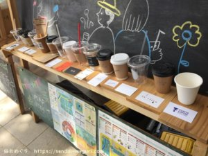 仙台コーヒーフェス2019夏