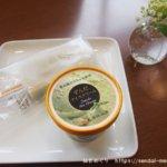 仙台「玉澤総本舗」のアイス