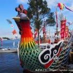 祭レポ|塩竃みなと祭2019|迫力満点の船祭り!御座船を間近で見れるスポット