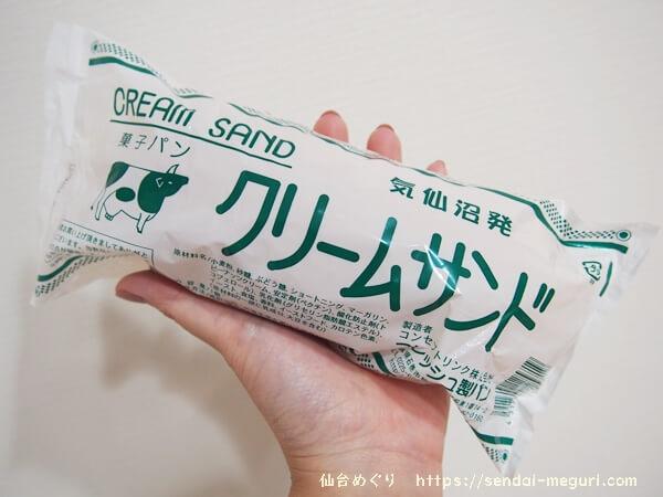気仙沼発クリームサンド