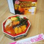 購入レポ|こばやし|仙台の駅弁を自宅でも味わえる!日替わり弁当や注文方法
