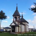 金成ハリスト正教会