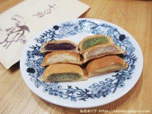 知る人ぞ知る宮城土産!秋保銘菓「千日餅」全6種類食べ比べてみた!秋保ヴィレッジ限定味も
