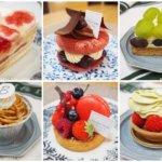 購入レポ|秋のケーキ6種!仙台駅で買える美味しい地元パティスリー3選