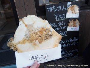 M Pantry 手作り牡蠣のお煎餅が美味!松島のセレクトショップで珍しいお土産を買おう