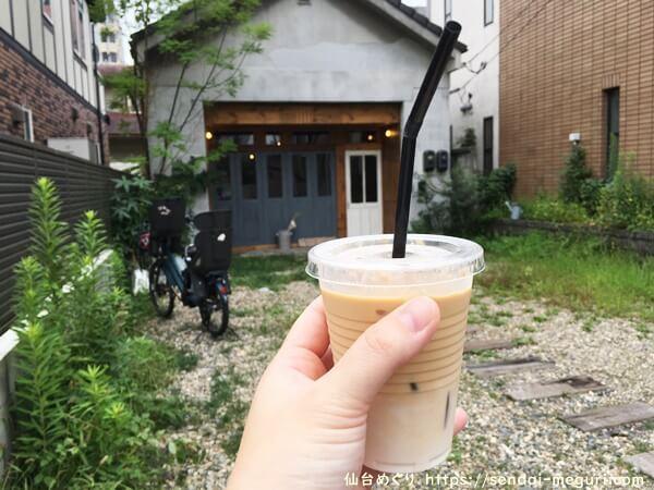 購入レポ|MEETING HOUSE|倉庫をリノベーションして憩いの場所になったカフェと美味しいコーヒー