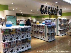 店レポ GACHAVA 仙台市泉区に大規模カプセルトイ専門店オープン!今後も仙台で出店計画あり