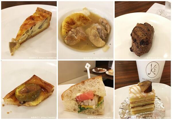 体験レポ|メゾンカイザー仙台の試食会に参加!地元の食材を使った新作メニューが美味