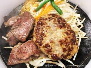 東北唯一「肉のはせがわ」(利府店)のコスパ最強の牛肉100%ハンバーグランチに家族みんな大満足
