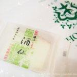 仙台勝山館 純米酒ケーキ