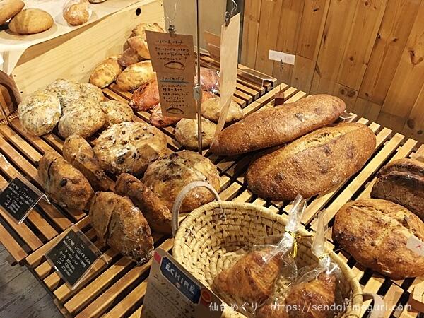 仙台・太白区のハード系パン「オ・フルニル・デュ・ボワ」
