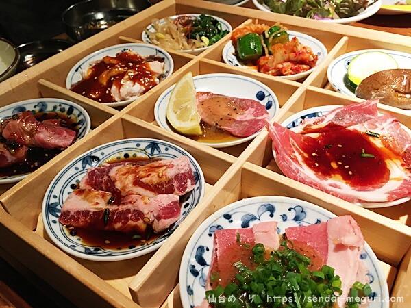 熟成焼肉・肉源(仙台店)のランチ