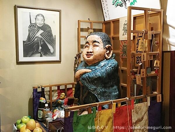 三瀧山不動院 仙台四郎のお寺