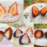 仙台のおすすめ苺大福