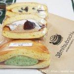 仙台「38キッチン」のサンドウィッチパンケーキ