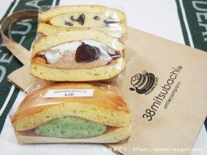 S-PAL仙台「38キッチン」パンケーキ専門店のデザートサンドウィッチ。とろとろなはちみつプリンも美味