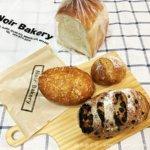 仙台泉区「ノワールベーカリー」のパン