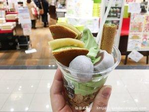 喜久水庵の良いとこ取り「喜久水庵パフェ」は仙台に来たら1度は食べて欲しいスイーツ