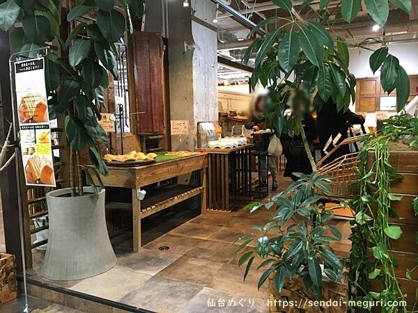 北仙台「眞野屋」のベーカリー