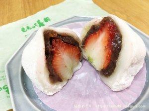 北仙台「もちの清月」衝撃的なやわらかさのいちご大福。安くて美味しいコスパが良い餅店