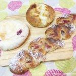 太白区「コヤギベーカリー」のパン