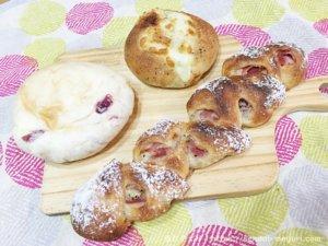 八木山で人気な小さなパン屋さん「コヤギベーカリー」で運よくゲットできた3種類のパン