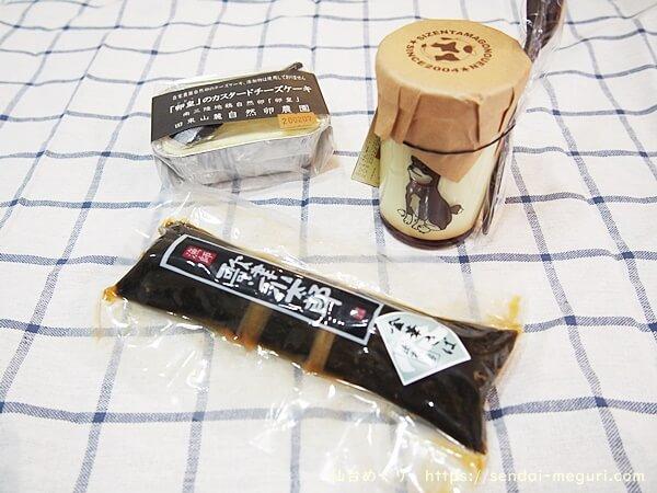 仙台駅の南三陸「福興市」絶品グルメ