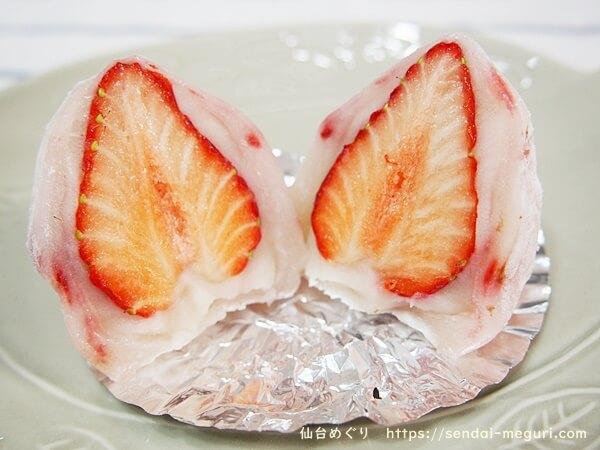 仙台若林「いち福」の苺大福