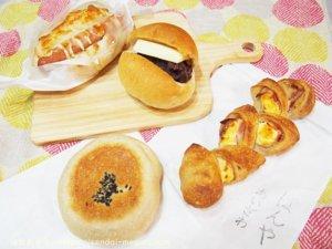 松島「ぱんや あいざわ」の4種類のパンを食べ比べ。食感がクセになる人気のベーカリー