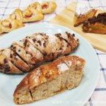 仙台桜ヶ丘「ビヤンモンジェ」のパン