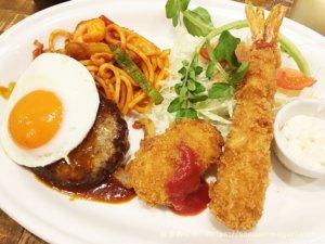 仙台駅の洋食屋「ハチ」のランチ。昔ながらの美味しさと仙台らしいイタリアンが味わえる人気店