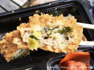 仙台小田原「アサノ精肉店」の惣菜やコロッケを食べ比べ。コスパ最高の絶品お弁当がおすすめ