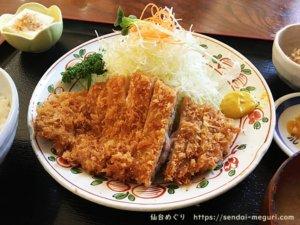 仙台川平「とんかつ櫻家」のランチ。サクサク衣が美味しくてコスパが良い人気のとんかつ屋