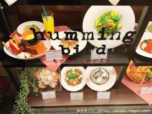 【3/26~】コロナ危機の仙台飲食店を応援!返戻品つきクラウドファンディング始まる