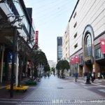 仙台一番町四丁目商店街
